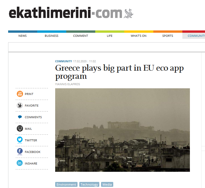 Screenshot 2020 02 20 Greece plays big part in EU eco app program Yiannis Elafros Kathimerini