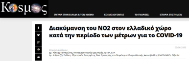 APCG outreach -on Covid-related air pollution- through Κόsμος magazine